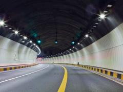 隧道照明灯具改造工程实施方案