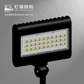 DG5211-LED投光灯专业厂家/LED投光灯品牌/LED投光灯价格