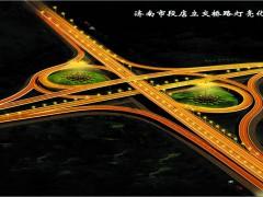 济南段店立交桥路灯亮化工程-路灯照明工程