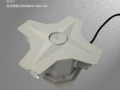 LED点光源专业定制/点光源厂家/大功率led点光源/全彩点光源