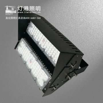 DG5205-LED投光灯厂家 户外投光灯专业定制
