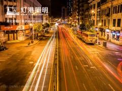 街道亮化照明工程怎么做