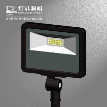 DG5216A-LED投光灯/智能投光灯/三防投光灯/户外投光灯