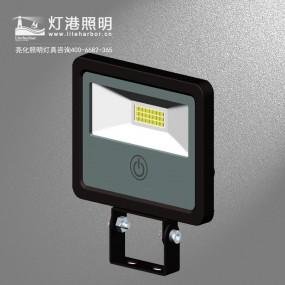 DG5213-感应LED投光灯/新款led投光灯/防水防震投光灯