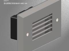 LED嵌入台阶灯 户外台阶灯 电影院台阶灯 台阶led灯| 灯港照明
