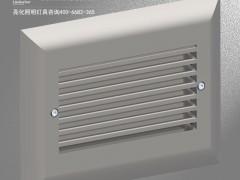LED PVC台阶灯 台阶灯品牌 台阶灯安装 台阶灯的价格| 灯港照明