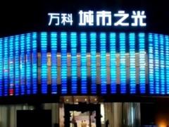 LED点光源 单色七彩RGB动态亮化装饰灯 酒店园区别墅楼面亮化 灯港照明