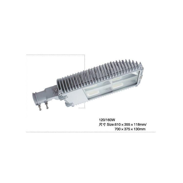 DGA8901-LED路灯