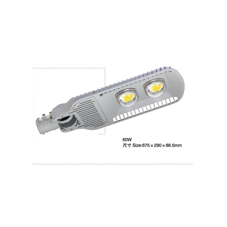 DGA8903-LED路灯