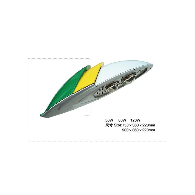 DGA8905-LED路灯