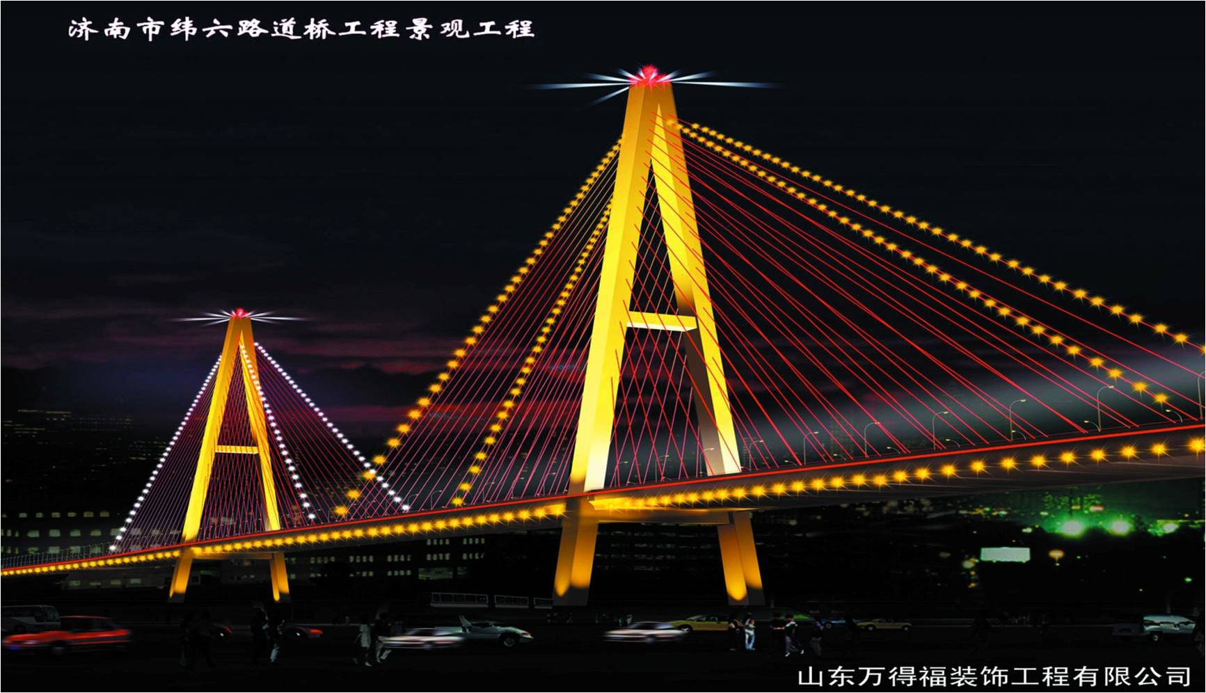 济南市纬六路道桥-户外照明工程