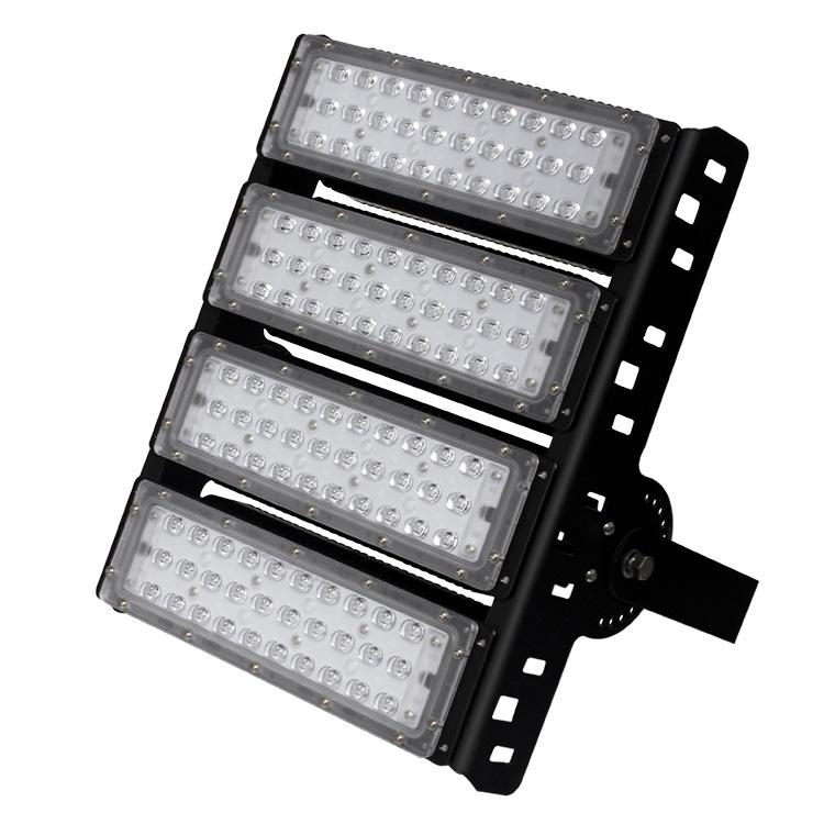 DG5401M-200W LED隧道灯