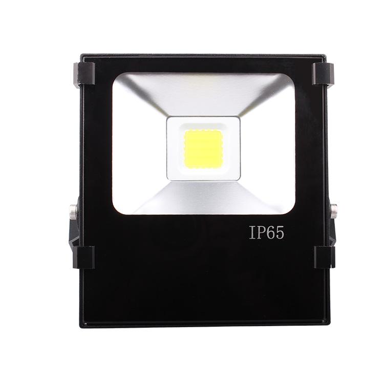 DG5264-50WLED投光灯