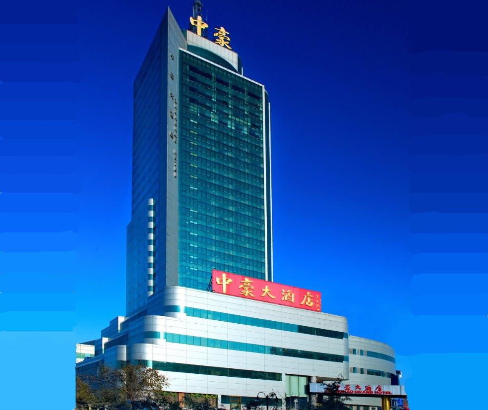 中号大酒店