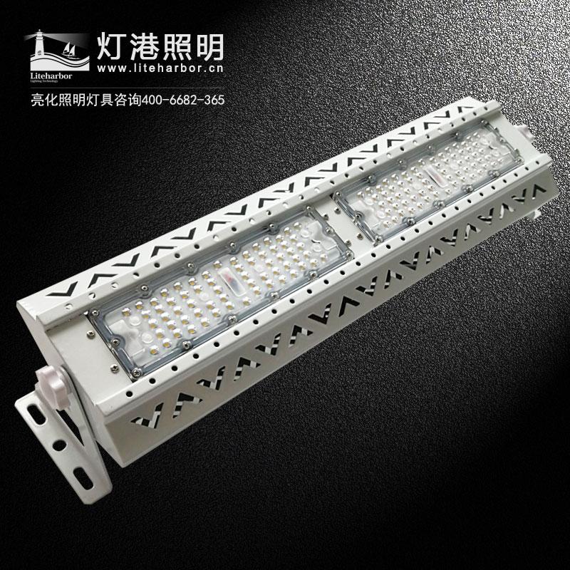 线性LED工矿灯/LED线型工矿灯/长形工矿灯