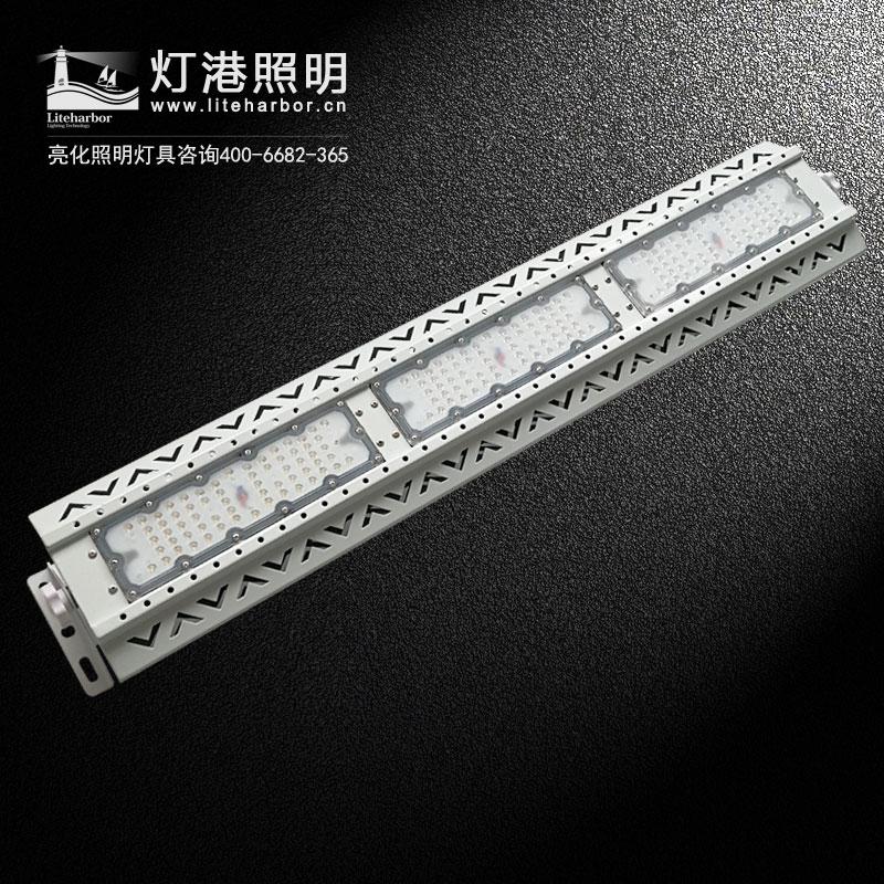 LED线性工矿灯 LED线型工矿灯 长条工矿灯 线型工矿灯