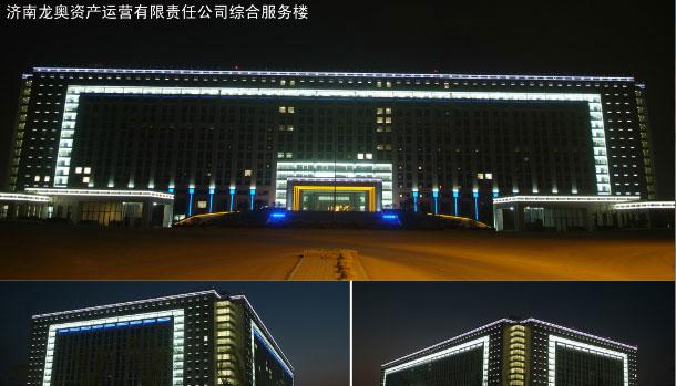 龙奥大厦 (1)