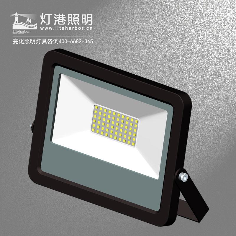 LED投光灯厂家