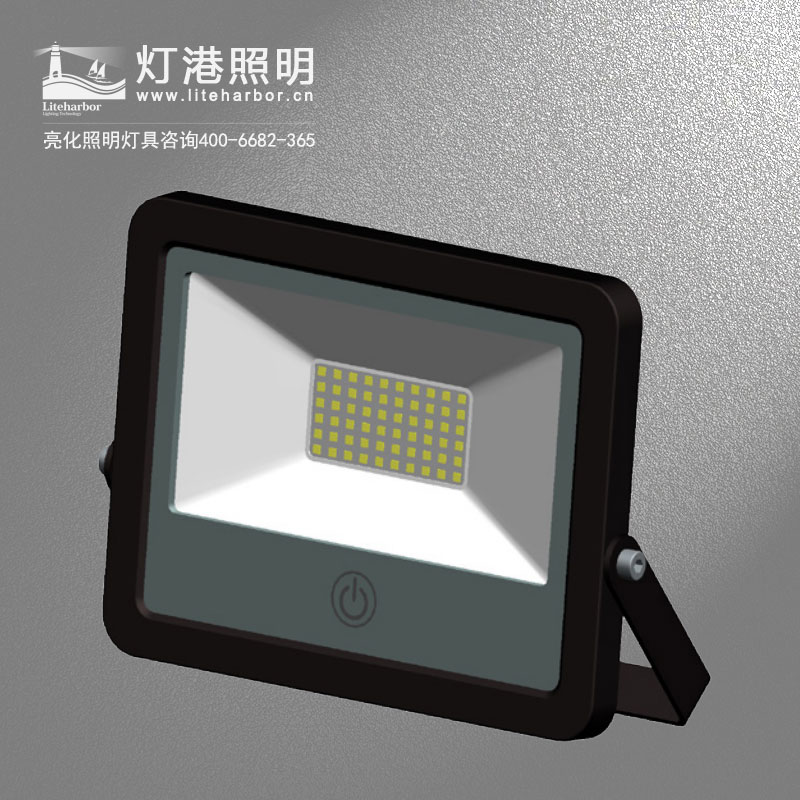 DG5212-感应LED投(tou)光(guang)灯(deng)/LED泛投(tou)光(guang)灯(deng)/调光LED投(tou)光(guang)灯(deng)
