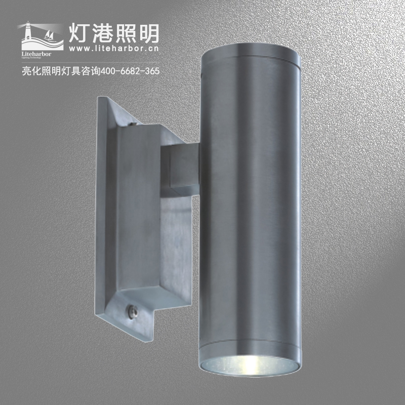 LED 双头壁灯 壁灯知名品牌 专业壁灯安装 壁灯实惠价格| 灯港照明