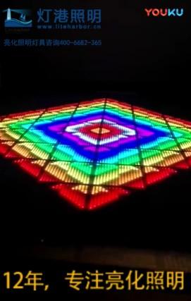 LED地砖灯 太阳能正方块/长方块户外室内地砖灯 灯港照明